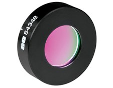 12.5/12.7mm Optic Cell